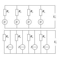 Тензодатчики с калиброванным по току выходом в системах с несколькими датчиками. Описание, расчет, сравнение со стандартными тензодатчиками.
