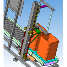 Проектирование производственного оборудования и автоматических линий