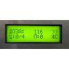 ЖК дисплей перистальтического насоса дозатора ЮНАП