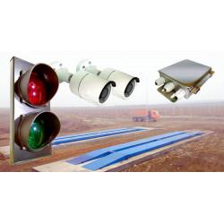 Программно-аппаратный комплекс автоматизации автомобильных весов ВИЗОР