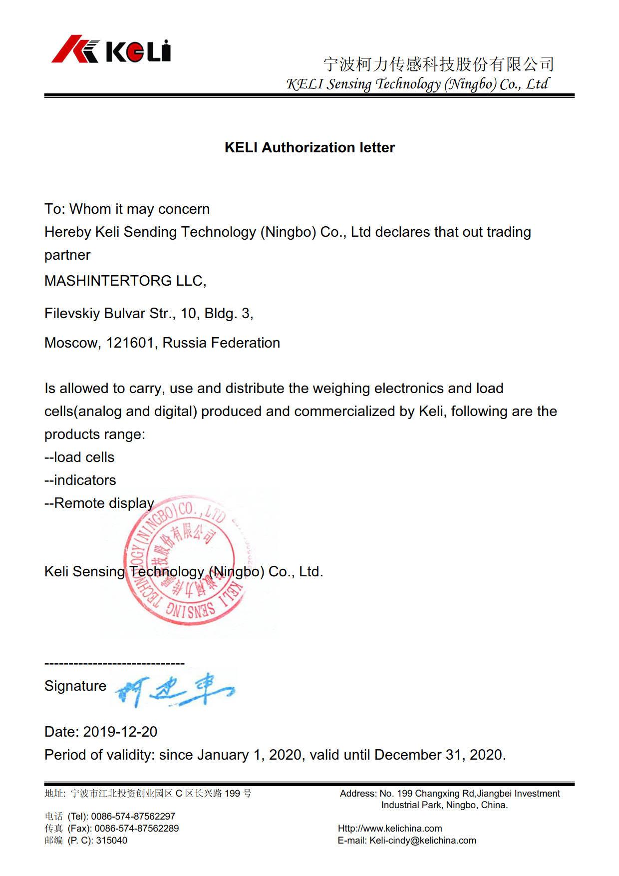 Машинтерторг официальный дилер KELI