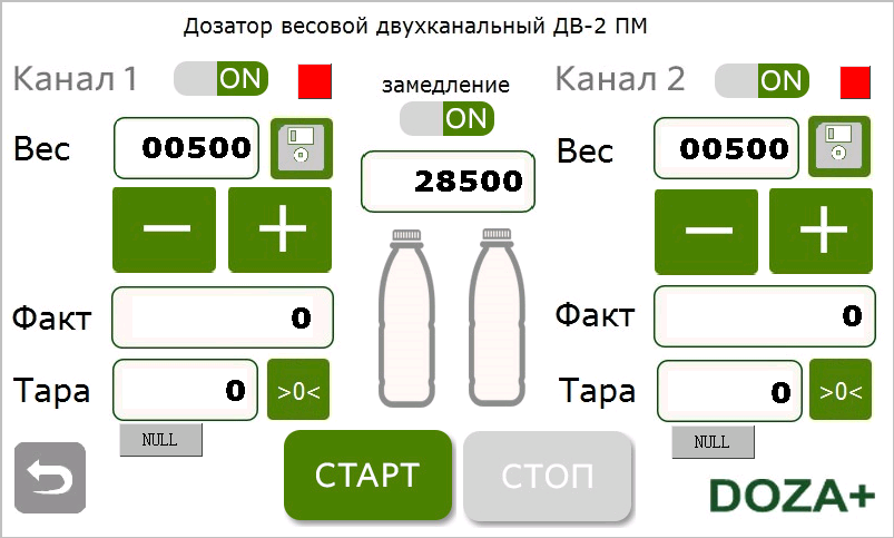 Интерфейс системы управления DOZA+