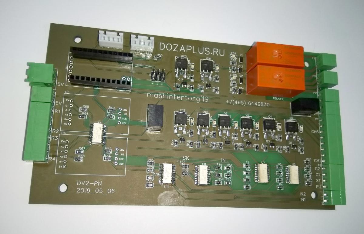 Плата микроконтроллера системы весового дозирования DOZA+